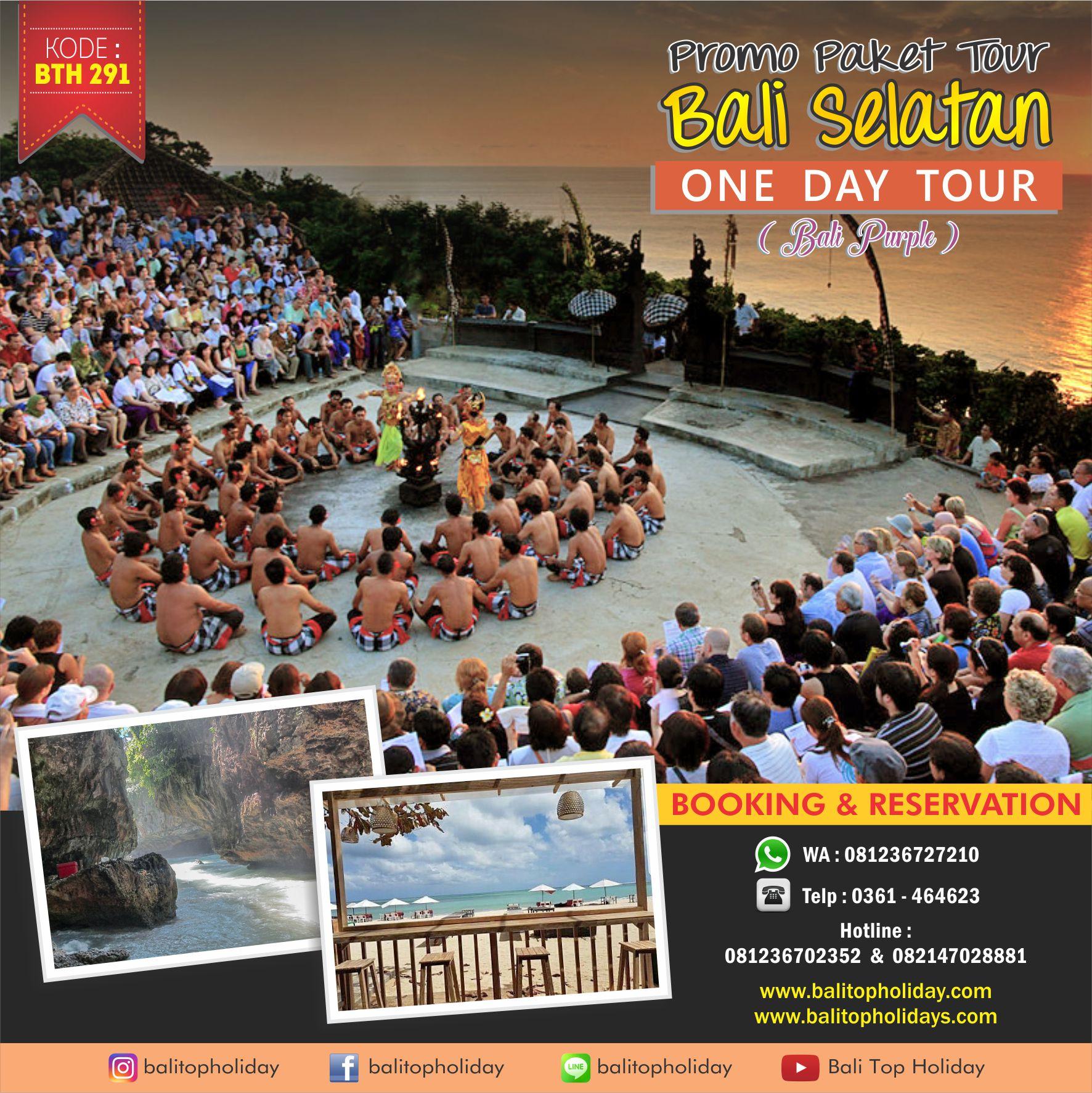 paket tour Bali Selatan 1 hari