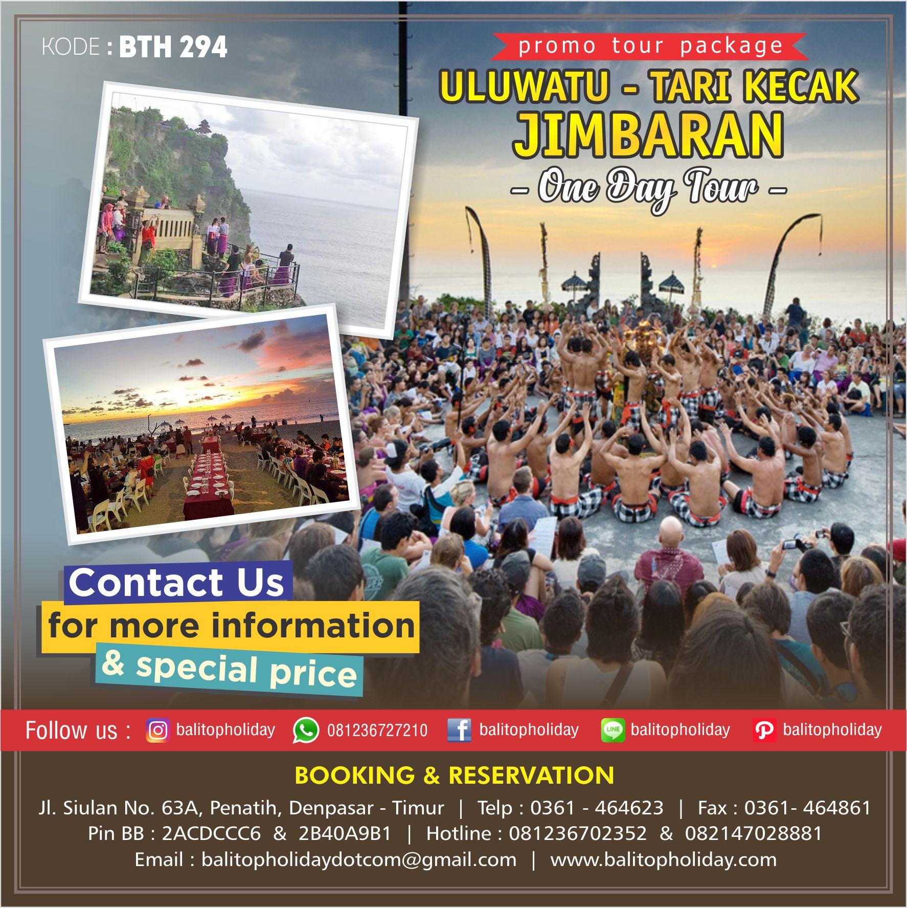 Uluwatu - Tari Kecak Jimbaran One Day Tour BTH 294
