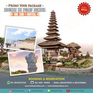 Paket Tour Bali 4 Hari 3 Malam – Bali Tunjung