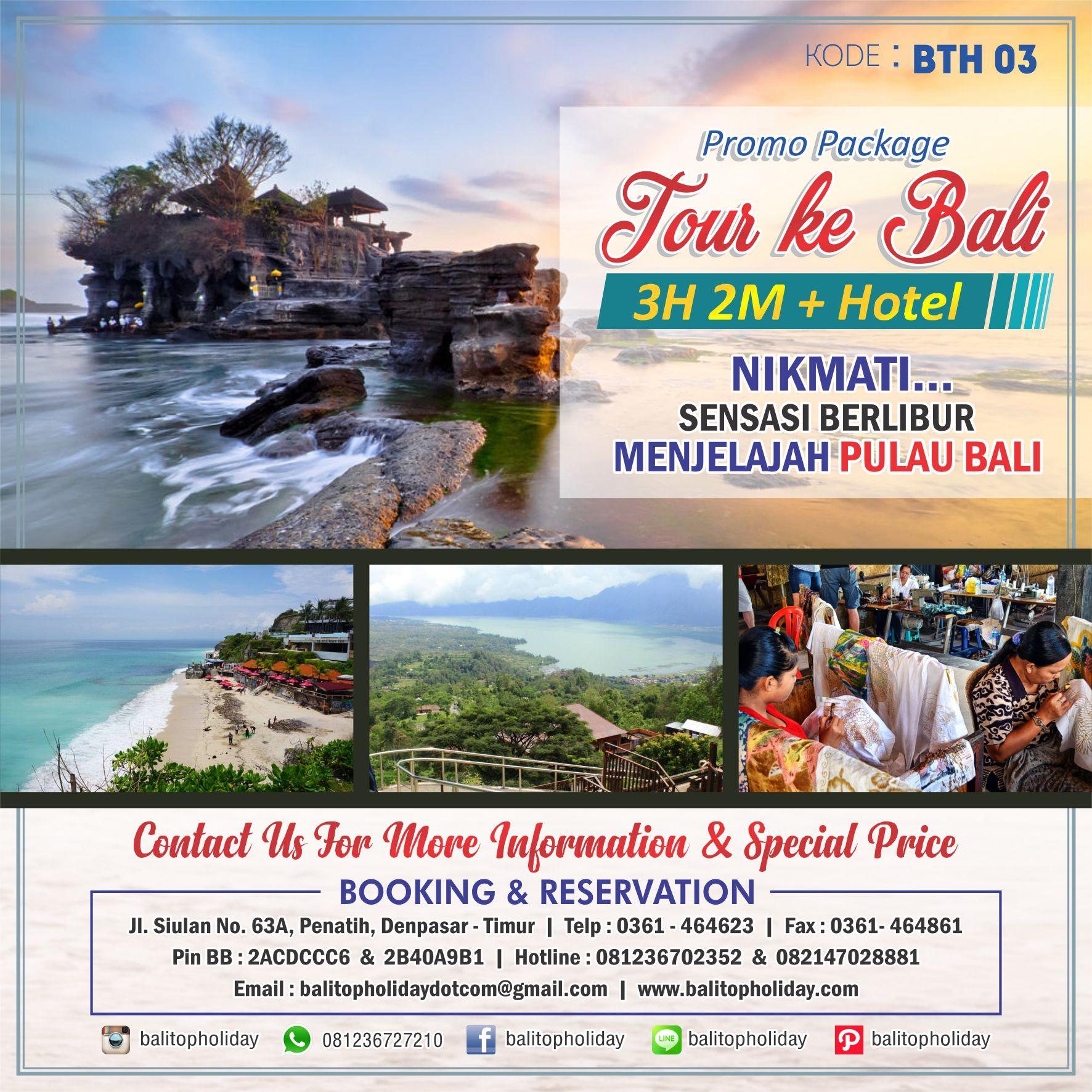Paket Liburan Bali 2020