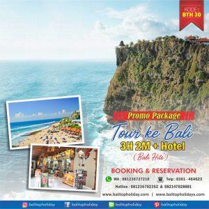 Paket Wisata Bali 2020 (Promo Paket Tour Murah 2020)
