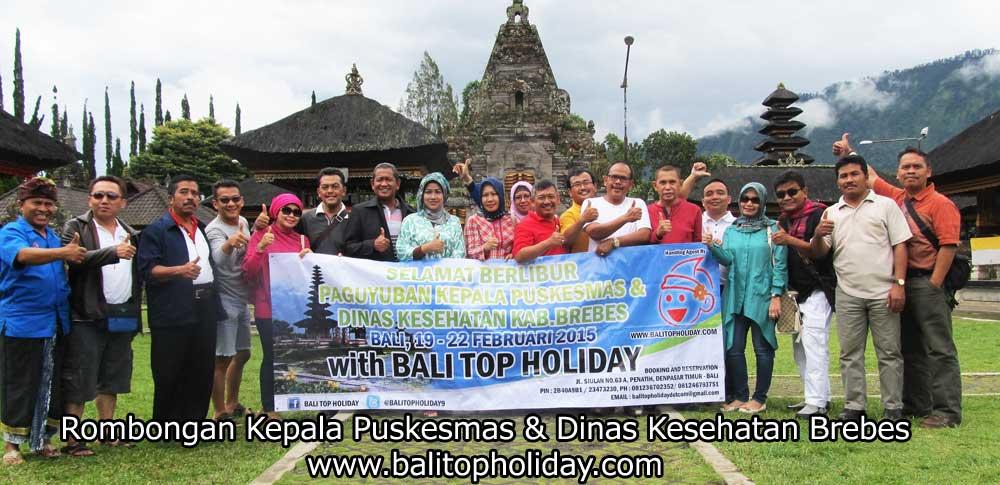 tour-rombongan-di-Bali