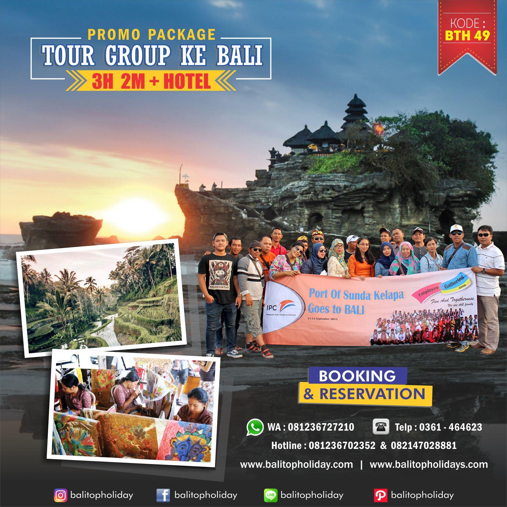 Paket Tour Bali Untuk Group Rombongan 3 Hari 2 Malam
