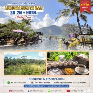 Paket Tour Bali 3H 2M (Bali Fun)