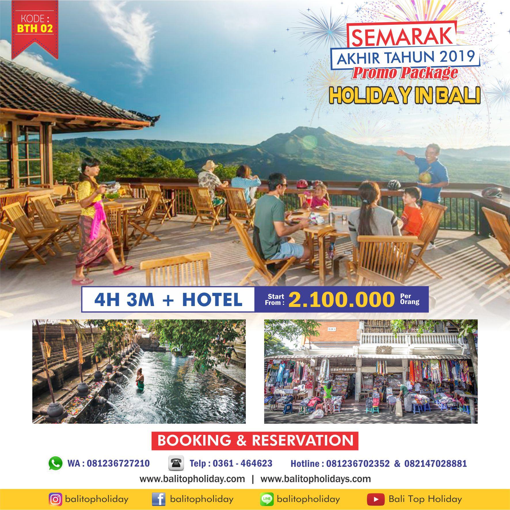 Paket Tour Bali 2020 Paket Wisata Bali Murah Pasti Hemat