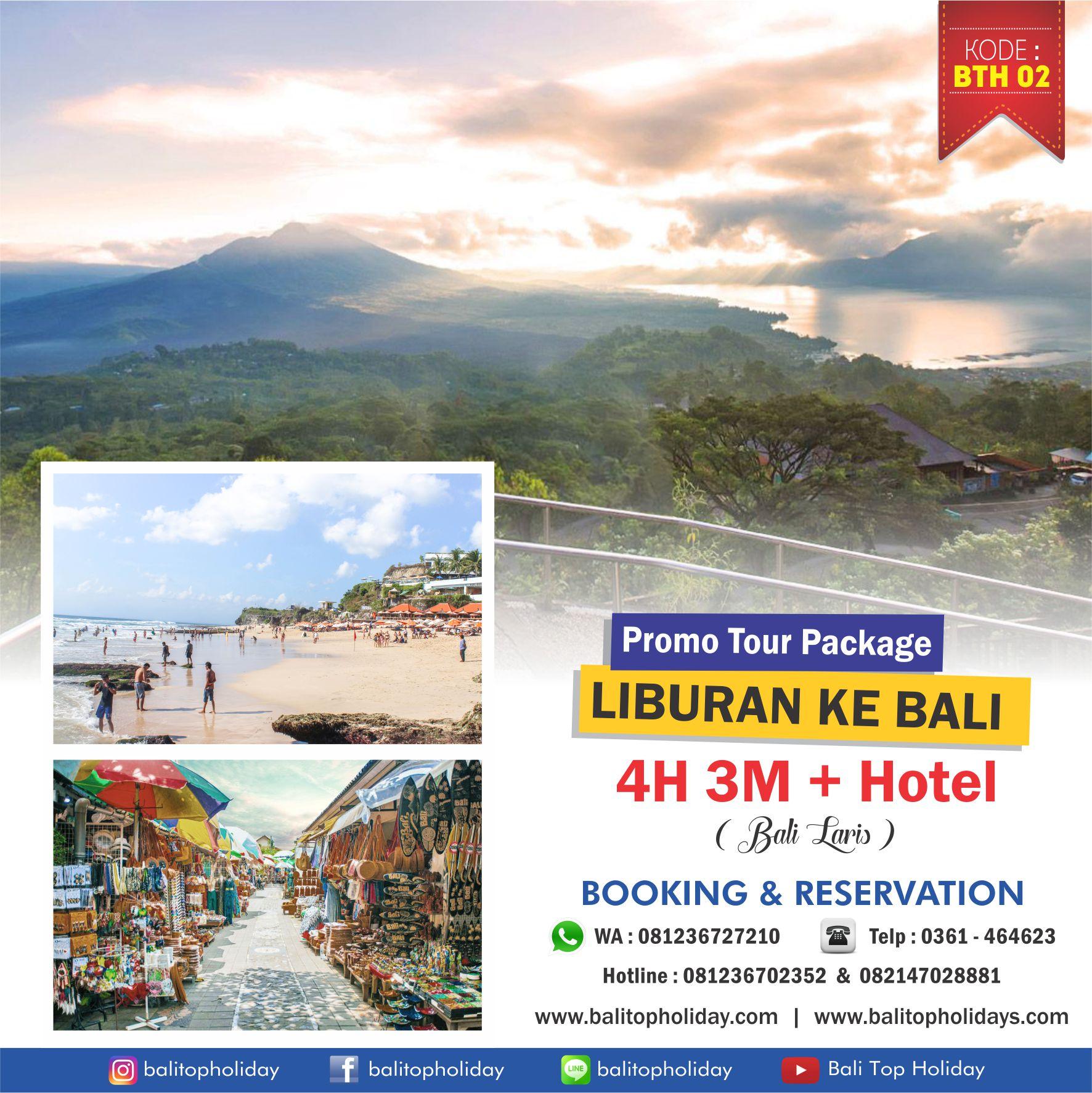 Paket Tour Bali 4 Hari 3 Malam (Bali Laris)