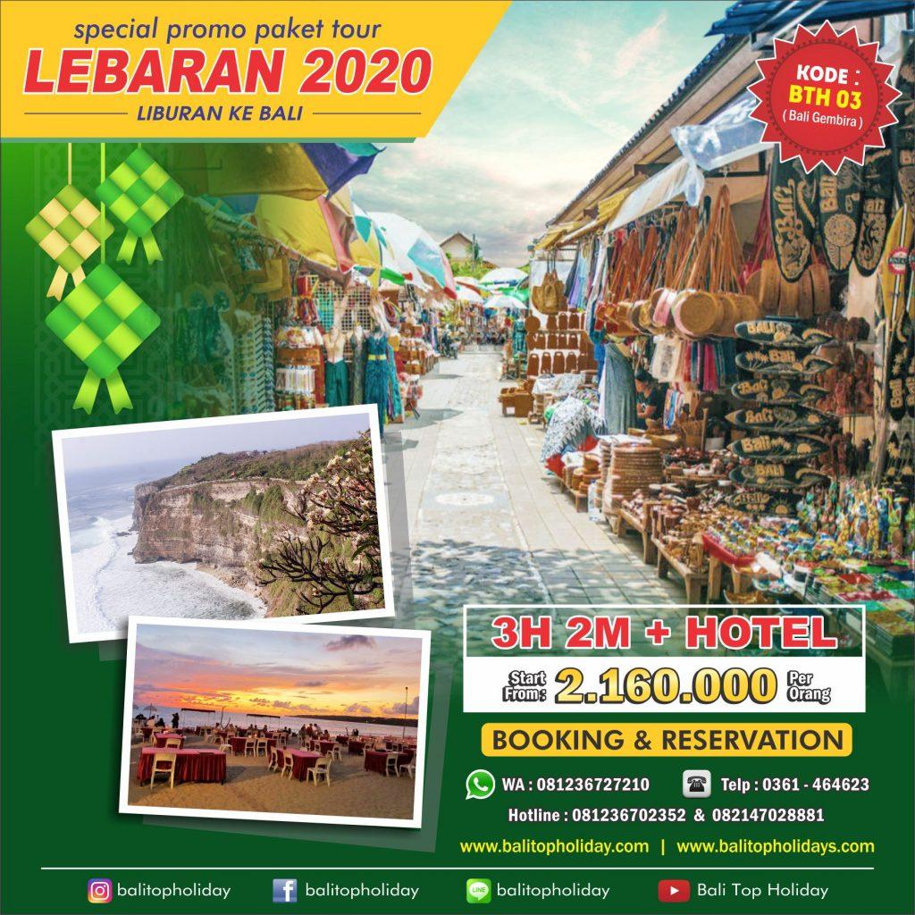 Paket tour lebaran 2020